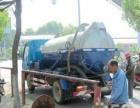 专业下水道疏通、马桶疏通、化粪池抽粪、高压车清洗