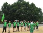 武汉周边员工拓展训练,武汉夏季团建,武汉周边团建