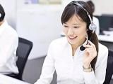 周口郸城手机直播声卡 维修中心 全市服务维修联系方式多少