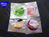 生产面膜袋,高档面膜铝箔袋,化妆品袋,补水面膜袋,铝箔面膜袋