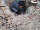广州自来水漏水检测