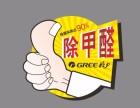 深圳蛇口保洁公司 南山区清洁公司