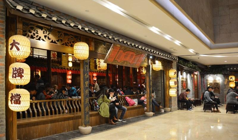 深圳餐饮策划公司,深圳餐饮品牌设计公司,深圳餐饮美食摄影公司