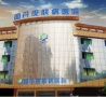 广安牛皮癣医院哪个好