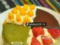 常州面包蛋糕加盟选择哪个品牌好?