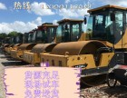 湖南二手22吨压路机-九成新出售