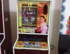 福州水果机苹果机投币游戏机夹烟机公仔机儿童机