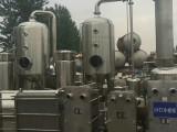 供应二手1吨双效浓缩蒸发器