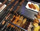很久以前烧烤桌椅定做加工自动旋转烤串机全自动烤串炉