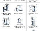 脚手架吊篮马蹬建材批发