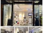 女装店加盟/品牌折扣店加盟/格蕾斯/ 免费铺货100%退换货