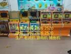 现在水果游戏机多少钱一台的,水果游戏机图片,水果游戏机价格