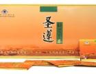 1盒60包 圣莲红景天茶价格多少钱 效果怎么样 订购厂家
