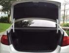宝马5系2014款 528Li 2.0T 自动 领先型 家用轿车