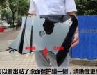 广州江森隐形车衣好吗有什么特点海珠福特锐界贴要贵吗