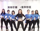 深圳龙华那个舞蹈培训机构较有**性