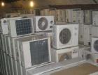 本人转让二手空调,热水器洗衣机冰箱有车送货包安装