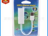USB2.0带线网卡 免驱 USB转RJ