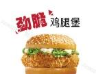 汉堡店加盟排行榜/炸鸡汉堡加盟费用是多少