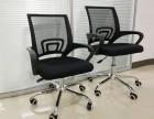 北碚办公室沙发组合沙发皮质沙发折叠桌培训桌文件柜办公桌椅