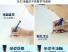 孩子总是低头写字怎么办?有什么方法预防孩子近视?