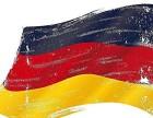 大连德语培训学校 大连育才德语零基础学习班开课了