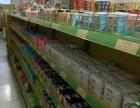 自营超市诚意转让
