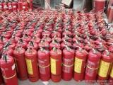 北京大兴区灭火器 销售 检测 维修 年检报价上门取送