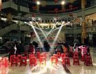 活动年会生日布置模特主持人演出桁架LED舞台等租赁