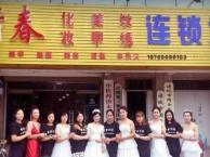 山东潍坊青春化妆美甲纹绣连锁培训第28期开课了!