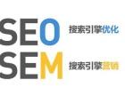 千佰特测评:SEO优化重要还是SEM推广重要?