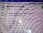 DELL戴尔笔记本 Intel i3