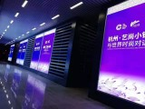 上海杨浦商场灯箱本地超低报价欢迎咨询