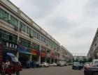狮岭商业街380㎡商住楼两个门面售145万有房产证