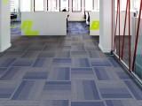 办公室会议室方块地毯ZSFP2