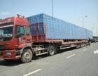 柳州物流公司货运帮忙找车回程车返空车顺风车
