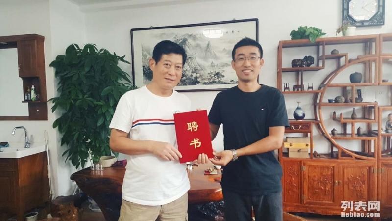 北京成人书法毛笔字 茶道培训班(云墨轩书院)成人书法第一品牌
