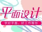 上海創意廣告設計培訓 多年實戰經驗
