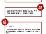 雨润200克金陵原汁牛肉 南京特产
