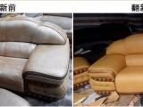 西城专业修沙发餐椅,沙发餐椅翻新换面,软包制作