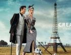 洛珂可婚纱摄影2016新主题法式浪漫