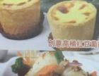 寻找正宗广式茶餐厅厨师团队合伙人