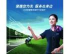 欢迎访问漳州美的热水器官方网站维修咨询客服中心