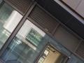 CBD商务区 新都心凯德mall 住宅底商 106平米