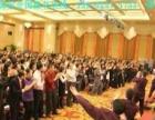 陈安之重庆5月08-10日《**成功秘诀》课程开课