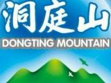 苏州洞庭山天然泉水送水电话小瓶水订制
