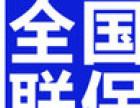 欢迎访问-靖江西门子冰箱(各点)售后服务官方网站电话