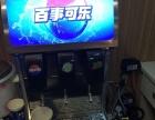 百事可乐机出售网吧可乐机无锡百事可乐机投放出租租赁