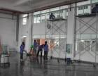 上海南汇保洁,书院清洗服务,南汇保洁服务 南汇别墅保洁