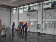 金山办公楼保洁 金山别墅家庭保洁 金山外墙玻璃清洗